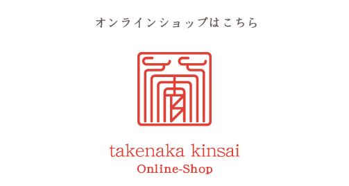 online_shop_top